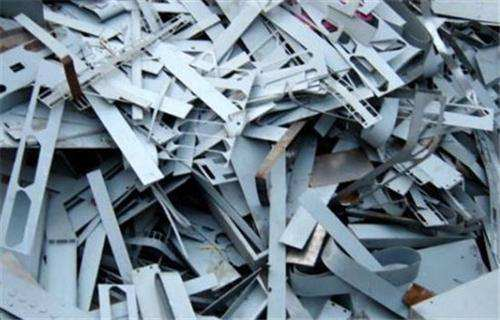 招远烟台废旧物资回收